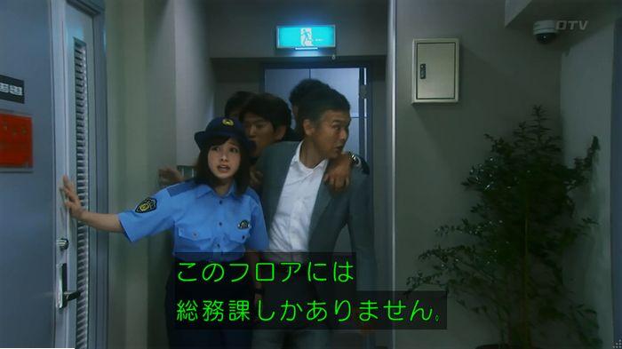 警視庁いきもの係 最終話のキャプ529