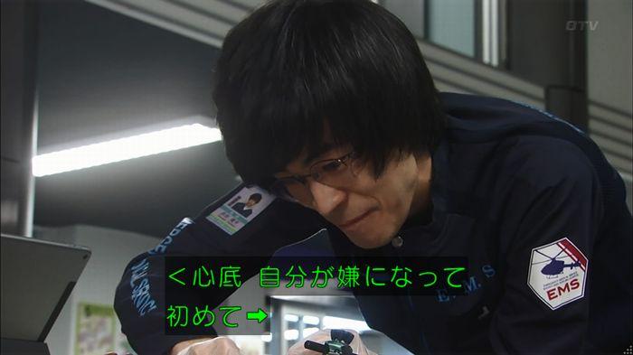 コード・ブルー6話のキャプ703