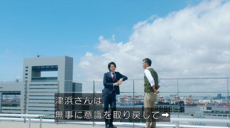 いきもの係 4話のキャプ791