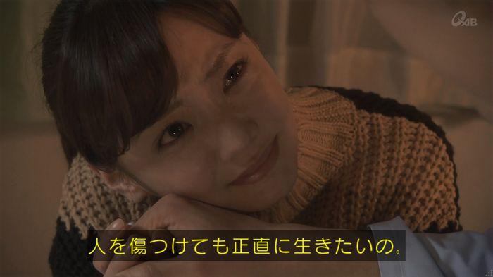 奪い愛 5話のキャプ812