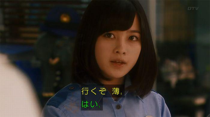 いきもの係 2話のキャプ633