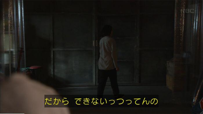 監獄のお姫さま 4話のキャプ365