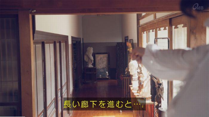 家政婦のミタゾノ 5話のキャプ577