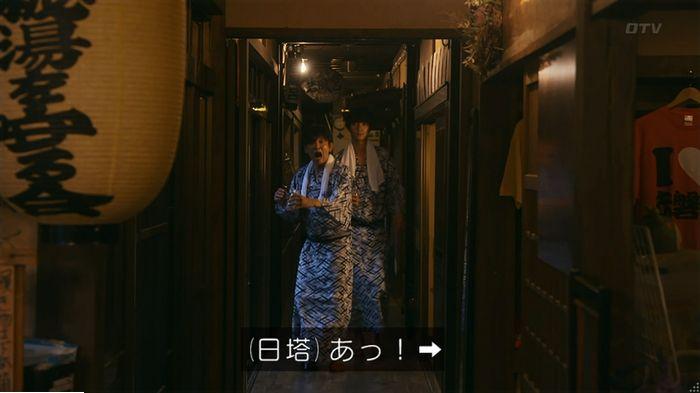 警視庁いきもの係 9話のキャプ364