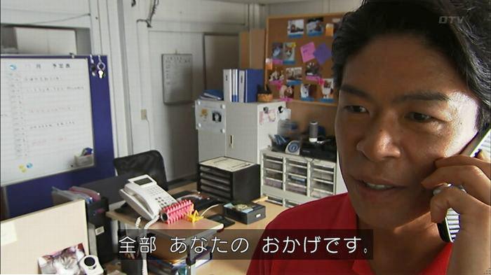 ウツボカズラの夢5話のキャプ84