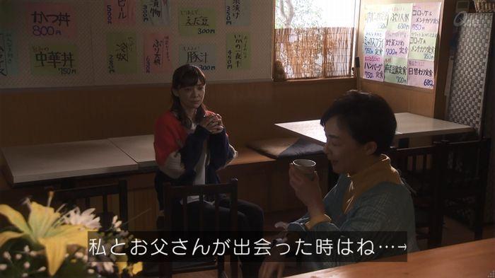奪い愛 5話のキャプ367