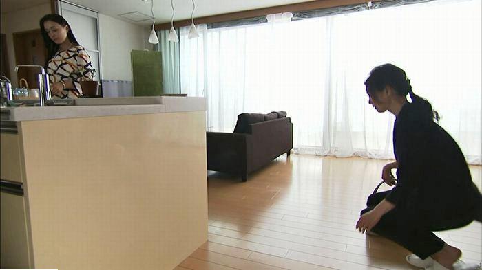ウツボカズラの夢6話のキャプ301