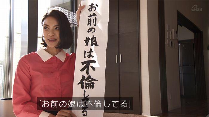 奪い愛 5話のキャプ219