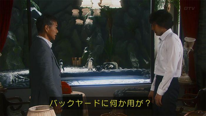 いきもの係 2話のキャプ246