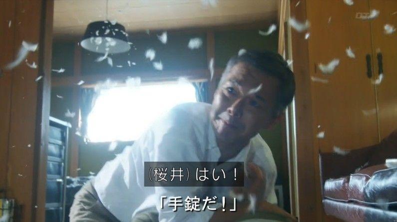 いきもの係 4話のキャプ38