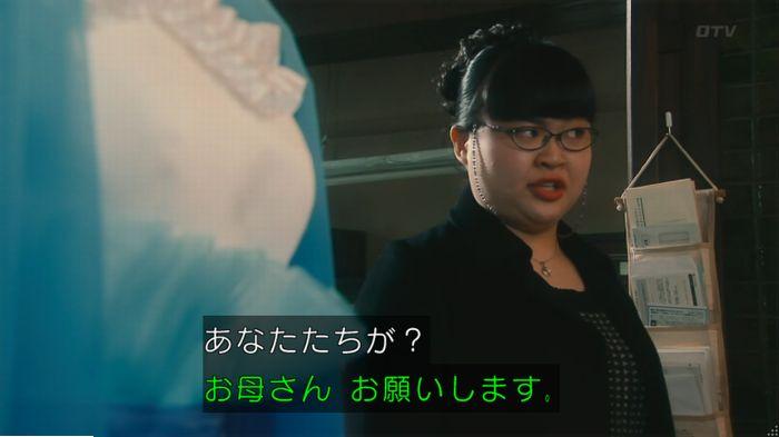 海月姫7話のキャプ107