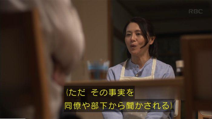 監獄のお姫さま 2話のキャプ477