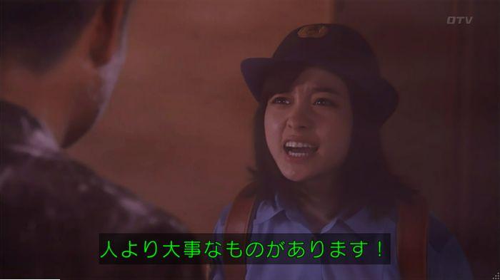 警視庁いきもの係 9話のキャプ339