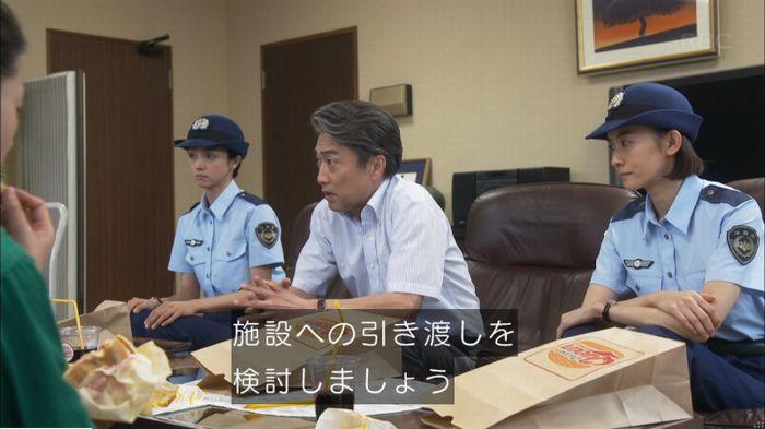 監獄のお姫さま 5話のキャプ519