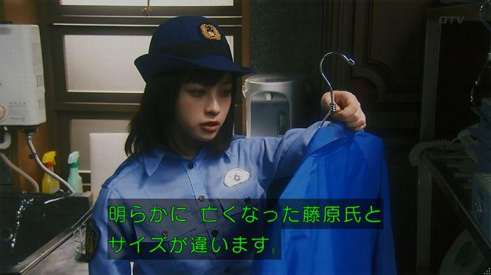 いきもの係 2話のキャプ228