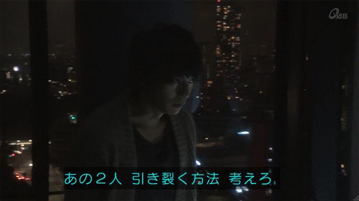 奪い愛 5話のキャプ771