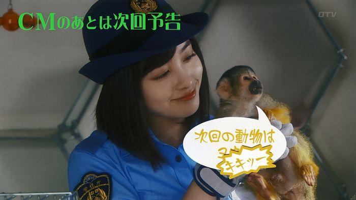いきもの係 5話のキャプ876