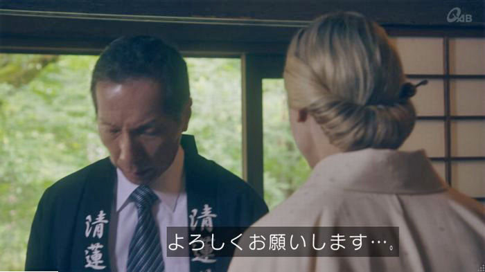 家政夫のミタゾノ7話のキャプ194