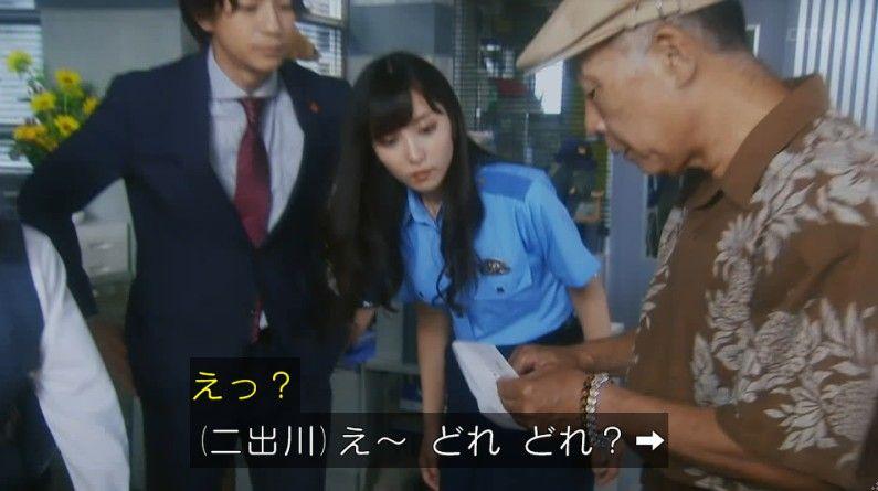 いきもの係 4話のキャプ833