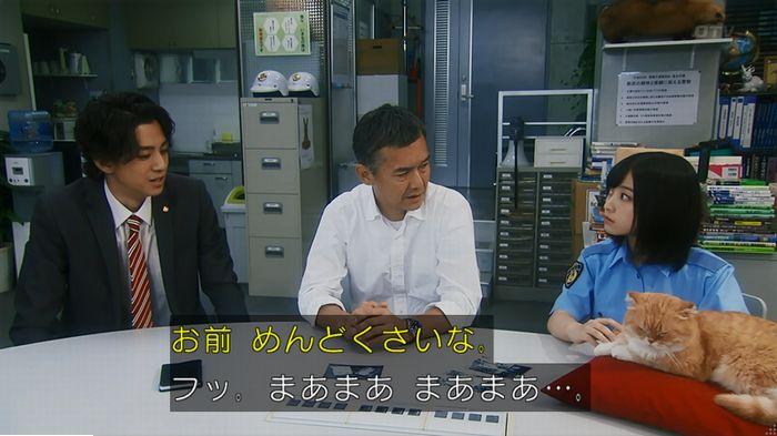 警視庁いきもの係 9話のキャプ686