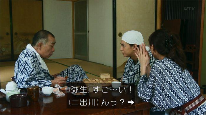 警視庁いきもの係 9話のキャプ133