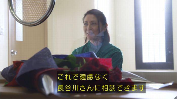 監獄のお姫さま 6話のキャプ676