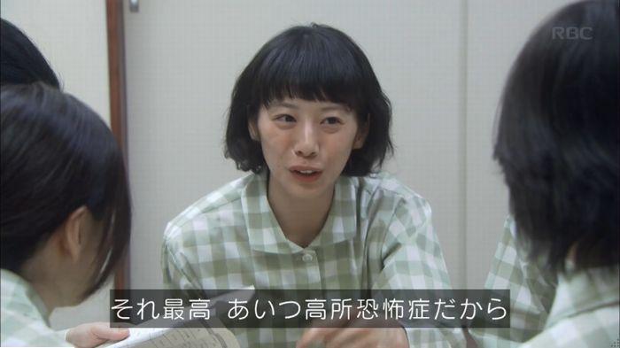 監獄のお姫さま 7話のキャプ209