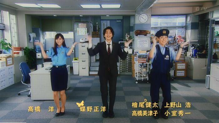 警視庁いきもの係 最終話のキャプ891