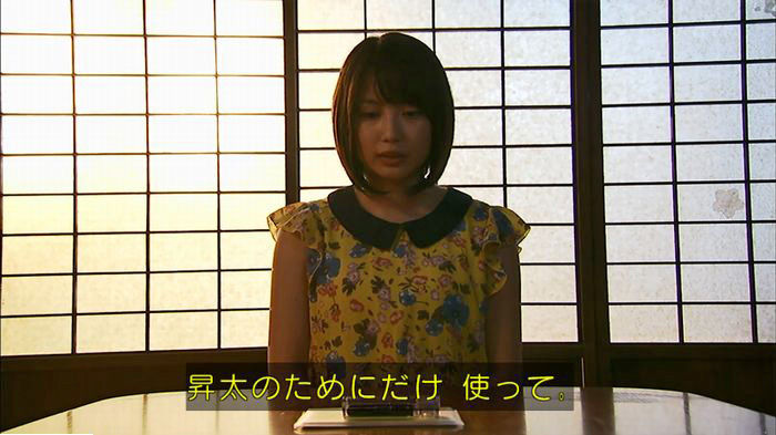 ウツボカズラの夢5話のキャプ512