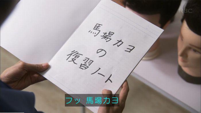 監獄のお姫さま 7話のキャプ604
