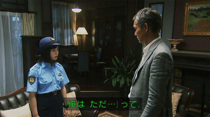 警視庁いきもの係 8話のキャプ761