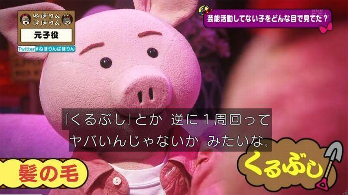 ねほりん元子役のキャプ259