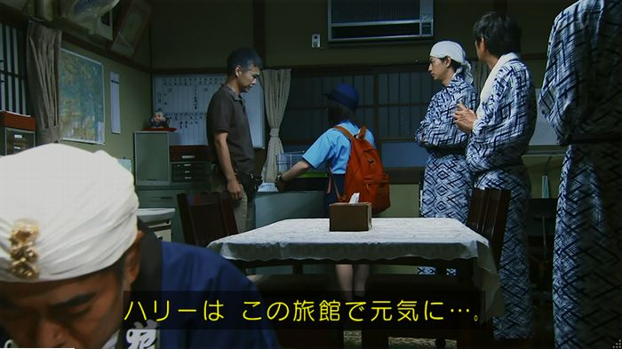 警視庁いきもの係 9話のキャプ411