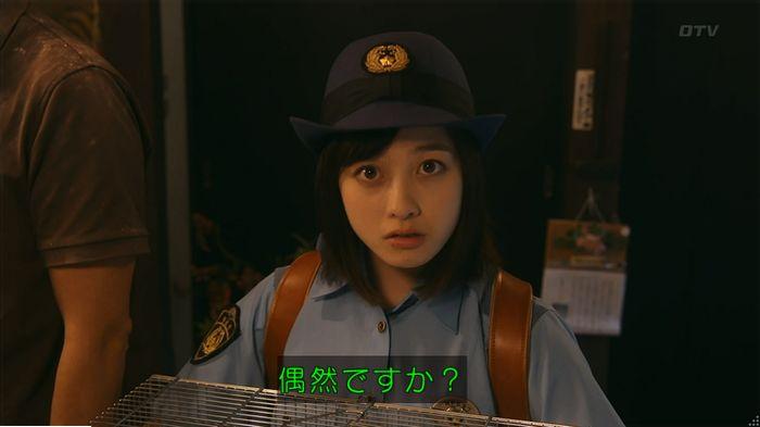 警視庁いきもの係 9話のキャプ369