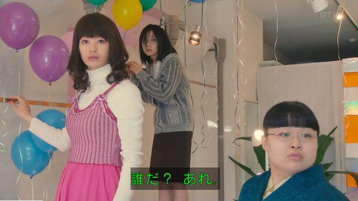 海月姫7話のキャプ582