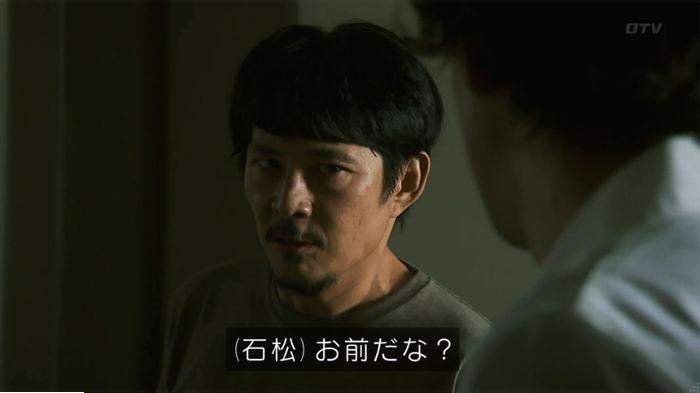 警視庁いきもの係 最終話のキャプ607