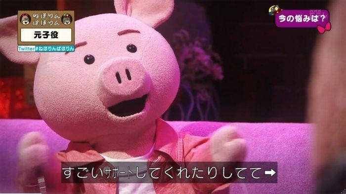ねほりん元子役のキャプ490