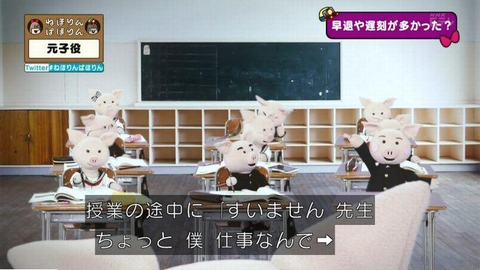 ねほりん元子役のキャプ234