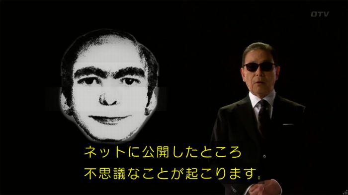 世にも奇妙な物語 夢男のキャプ25