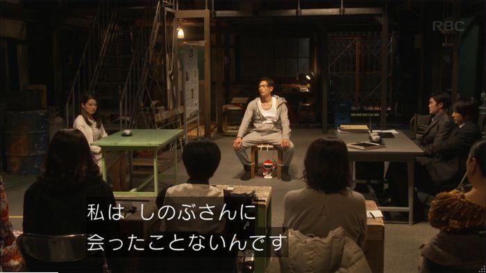 監獄のお姫さま 9話のキャプ580