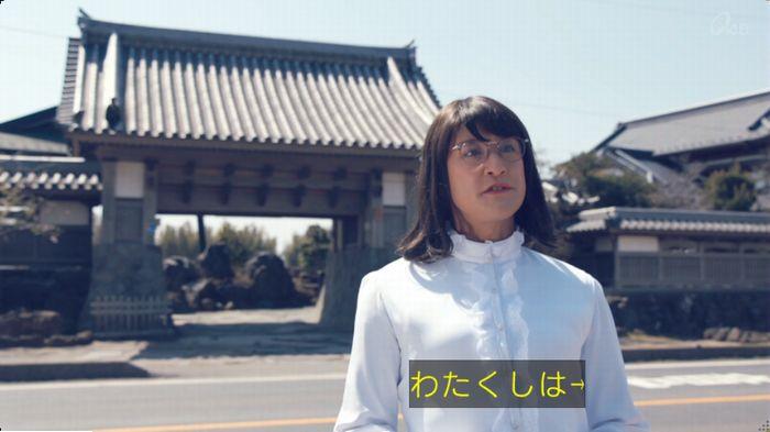 家政婦のミタゾノ 7話のキャプ34
