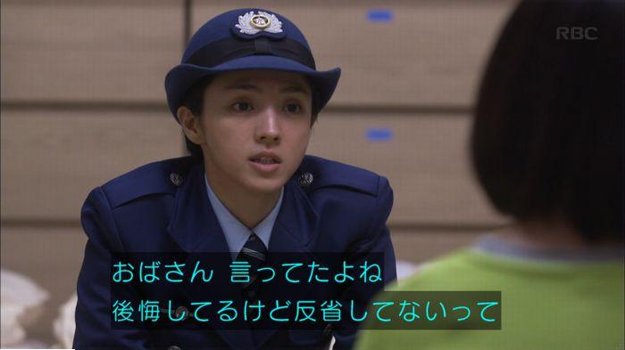 監獄のお姫さま 2話のキャプ379