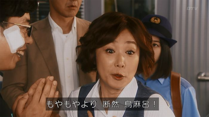 いきもの係 5話のキャプ322