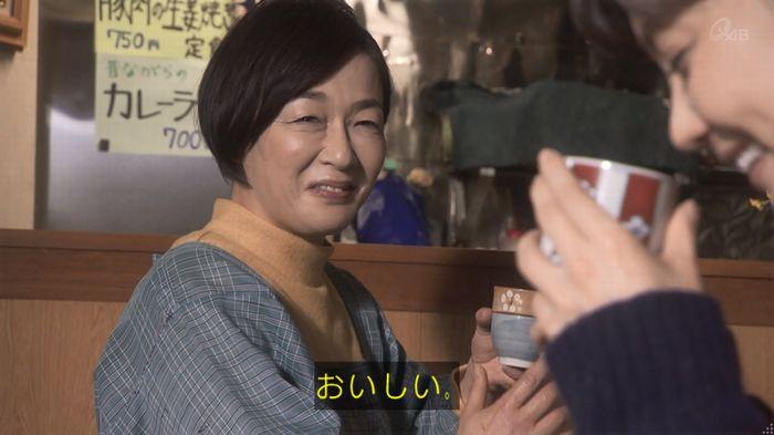奪い愛 5話のキャプ365
