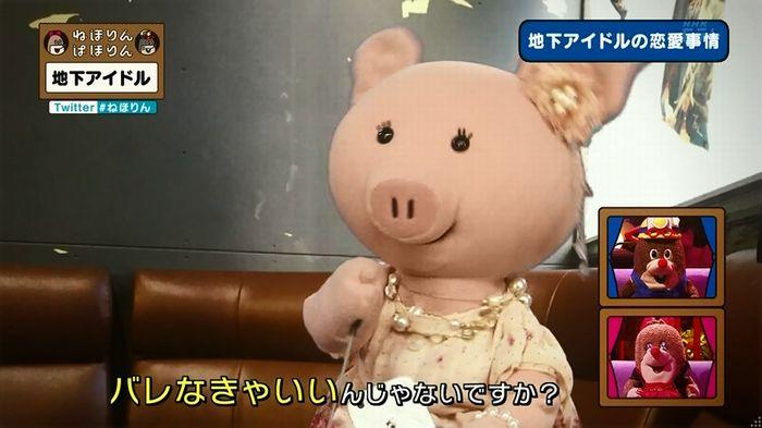 ねほりん 地下アイドル後編のキャプ369
