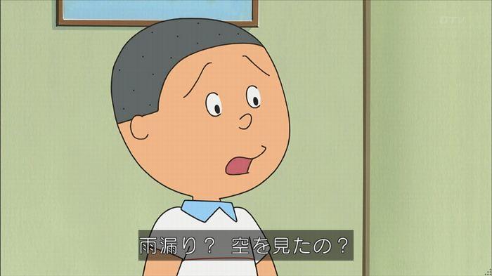 サザエさん堀川君のキャプ33