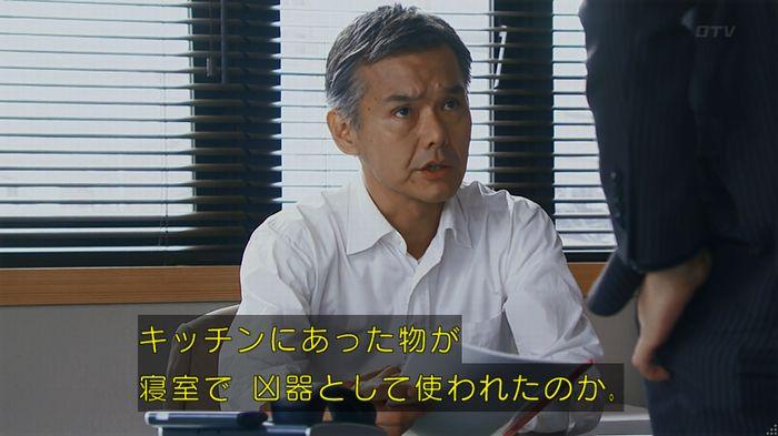 いきもの係 5話のキャプ153