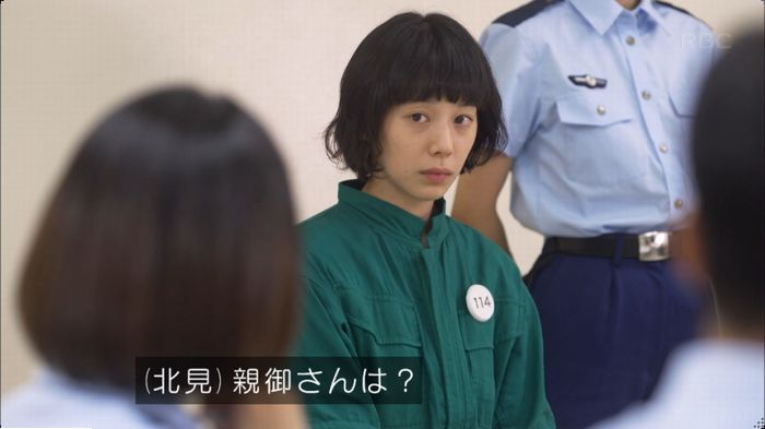 監獄のお姫さま 5話のキャプ246