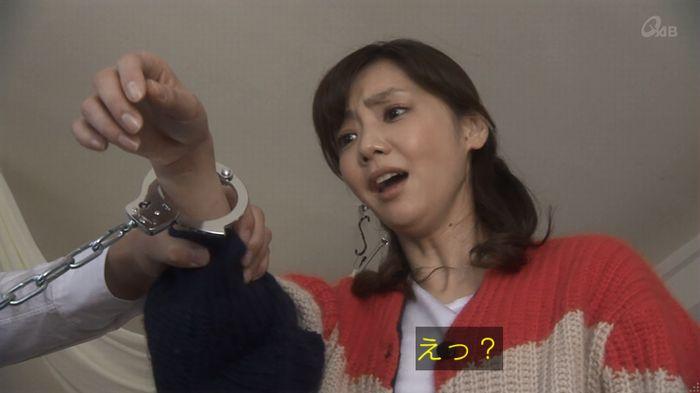 奪い愛 5話のキャプ251