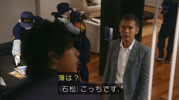 いきもの係 5話のキャプ63